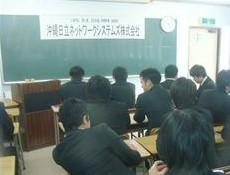 沖縄日立ネットワークシステムズ株式会社様の学内会社説明会を行いました。