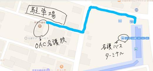 名護校駐車場マップ