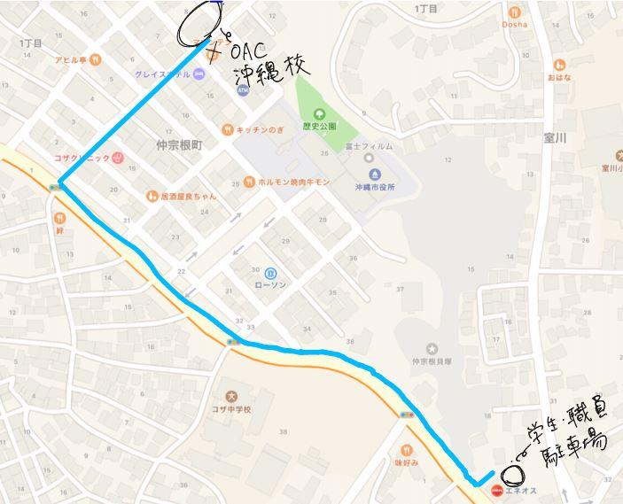 沖縄校駐車場マップ